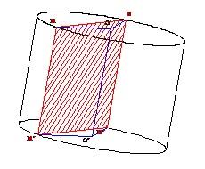 coures mathematique 3eme  Sections_planes