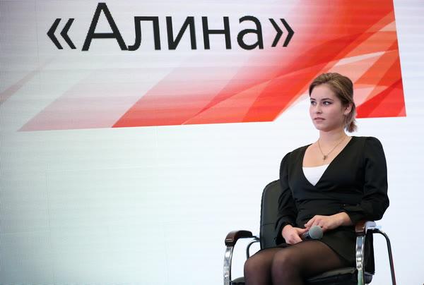 Юлия Липницкая - 6 - Страница 10 Bd227522_600
