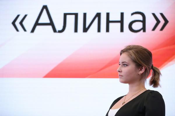 Юлия Липницкая - 6 - Страница 10 Fd57f97f_600