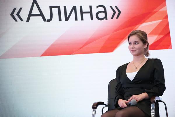 Юлия Липницкая - 6 - Страница 10 025bb12b_600