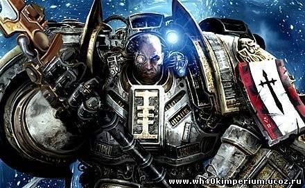 Warhammer40K как отдушина для европейской души 968501770