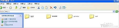 """"""" 如何安裝 WAD 文件 """" 20080708115129182"""