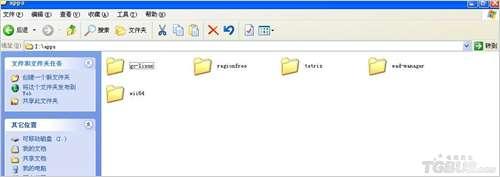 """"""" 如何安裝 WAD 文件 """" 20080708115129898"""
