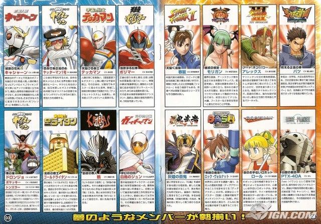 tatsunoko vs capcom :Cross Generation of Heroes Tatsunoko-vs-capcom-cross-generation-of-heroes-20081209105906991_640w