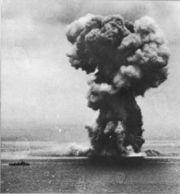 Wiki WOWs 180px-Yamato29
