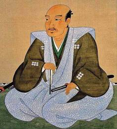 yukimura sanada (: Sanada_Yukimura_portrait