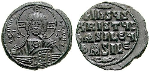 Follis anónimo tipo A3 atribuido a Constantino VIII  Sb1818