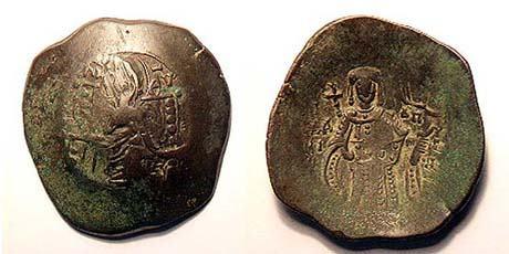 Trachy de Isaac II Angelo Sb2003.1