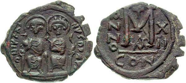 40 nummi de Justino II Sb0360.1