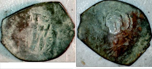 Trachy del imperio latino de Constantinopla Sb2021_2