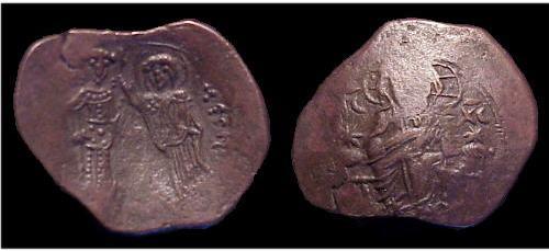 El Imperio Latino de Constantinopla contado por un trachy Sb2026.2
