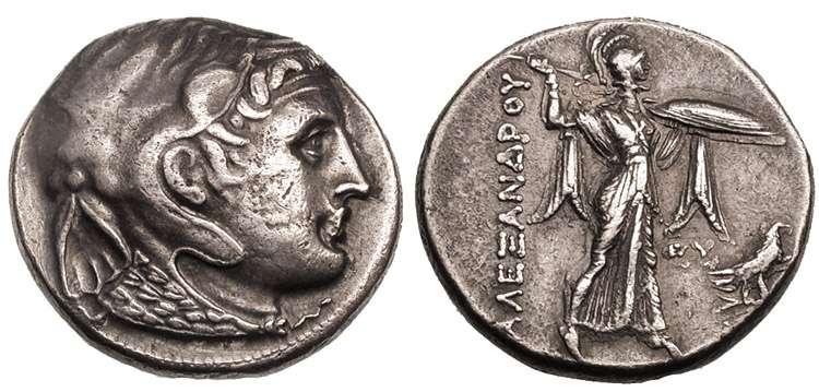المسابقه الاولى : كيف نميز العمله الرومانيه عن العمله اليونانيه؟ Svoronos_042.2