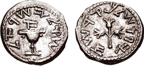"""مسكوكات يهوديه """" أول فيلس يهودي سكه لهم الرومان بعيد انتهاء الحرب الرومانيه اليهوديه """" Hendin_655.1"""