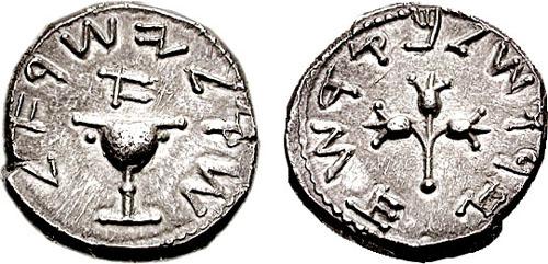 """مسكوكات يهوديه """" أول فيلس يهودي سكه لهم الرومان بعيد انتهاء الحرب الرومانيه اليهوديه """" Hendin_655"""