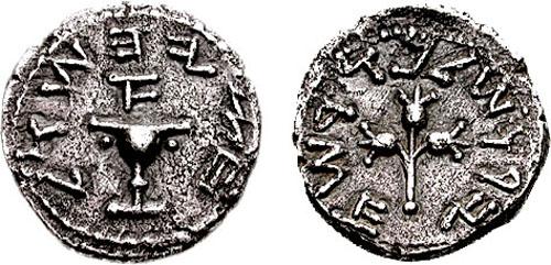 """مسكوكات يهوديه """" أول فيلس يهودي سكه لهم الرومان بعيد انتهاء الحرب الرومانيه اليهوديه """" Hendin_656"""