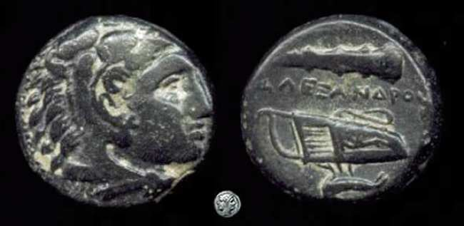 AE20 de Alejandro III de Macedonia Price_0323.3