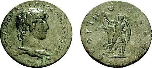 مسكوكات الامبراطور أنطونيوس يفضل قرائته  _corinth_AE41_Blum_p36-Acf