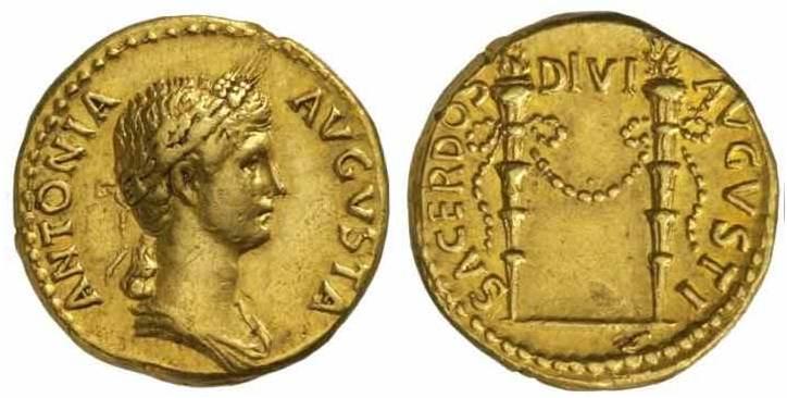 مسكوكات الامبراطوره انطونيا  RIC_0067