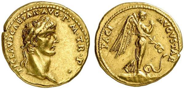 المسابقه الاولى : كيف نميز العمله الرومانيه عن العمله اليونانيه؟ RIC_0009