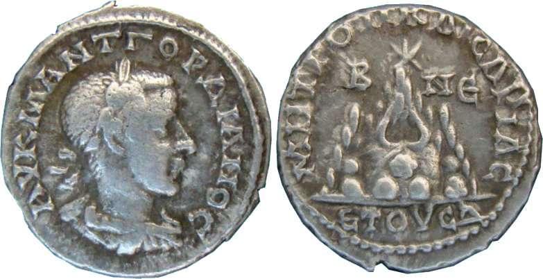 Dracma de Gordiano III (Caesarea) Sydenham_602_drachm