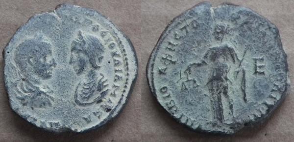 A la atención de Benyusuf: 5 assaria o pentassarion Marcianópolis. Aequitas- Némesis _markianopolis_AMNG_1057var
