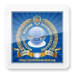 Журналы и газеты для СПО T-73914