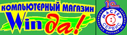 Мастер Сервис    www.winda41.ru