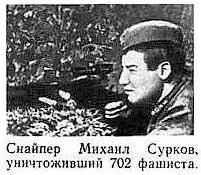 Mosin Sniper Surkov