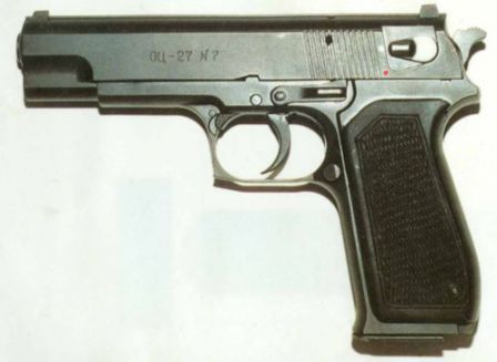 Russian Military Pistols Thread: - Page 4 1287755306