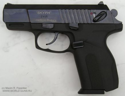 Russian Military Pistols Thread: - Page 4 1287755433