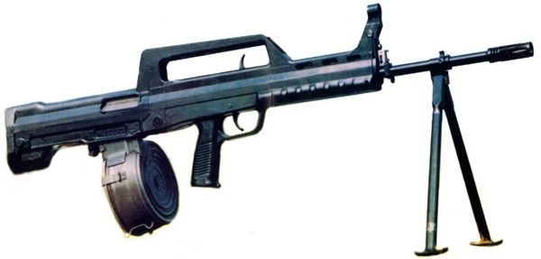 Variantes Type97 permitidas Type95lmg