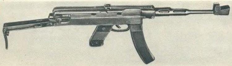 Пистолеты-пулемёты,автоматы 1389960720