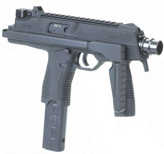 carabine 9mm Bt_mp9_0