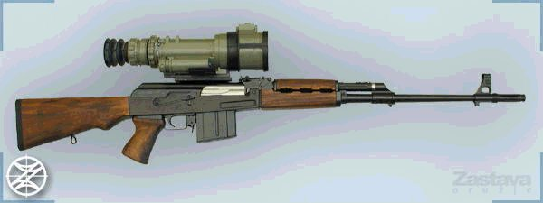 Russian Sniper Rifles and Units - Page 13 M76-1