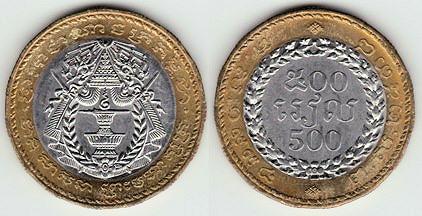 Cambodia, 500 riels, 1994. 33-95