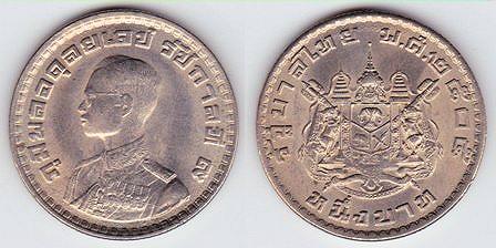 1 Baht.Thailandia. 1962 175-84
