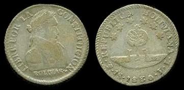 Medalla de la Independencia de Bolivia (1825) 24-94a