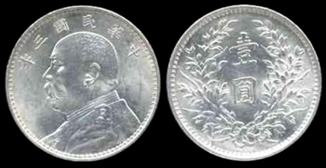 Identificacion moneda China 42-329