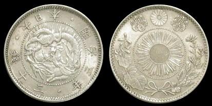 Japón y Tibet, 20 sen y 1 rupia. 97-3
