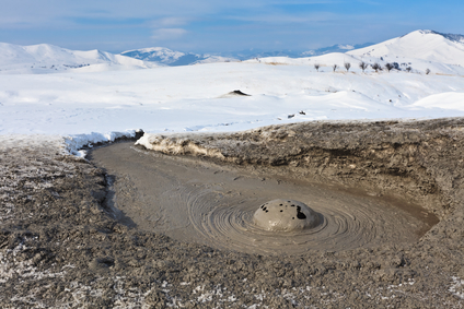 Geological upheaval in South Caribbean - Residents stir as earth moves! Mud-volcano
