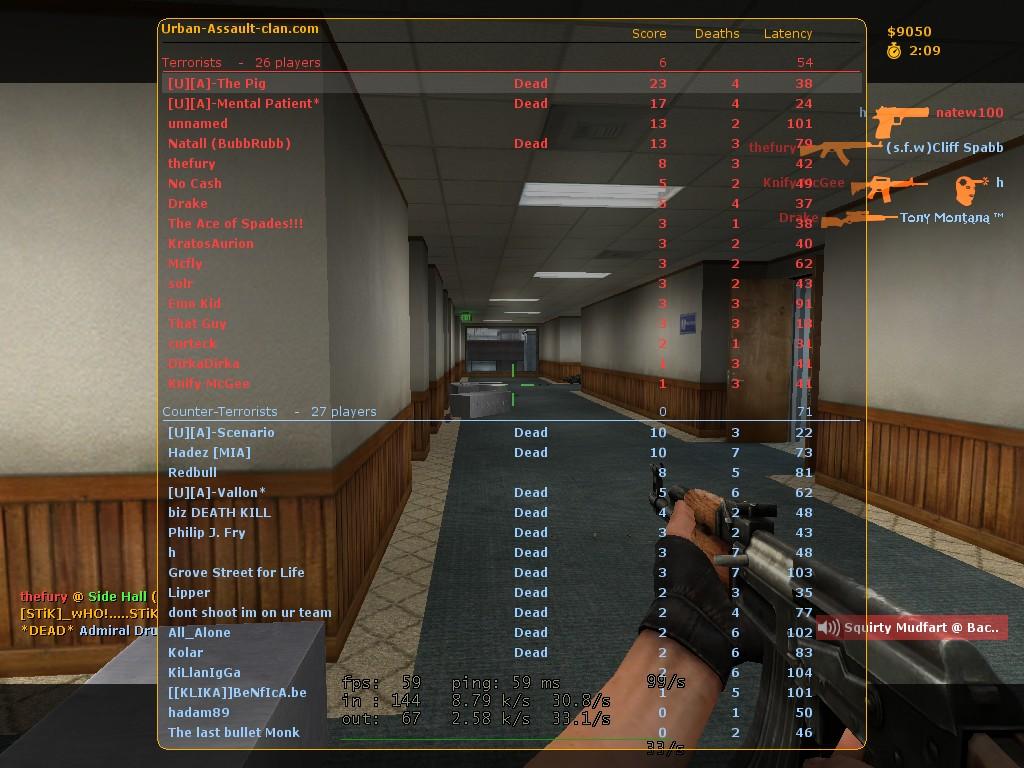 اللعبة الشهيرة CounterStrike 1.6 برابط واحد ادخل وحمل Cs_office0043