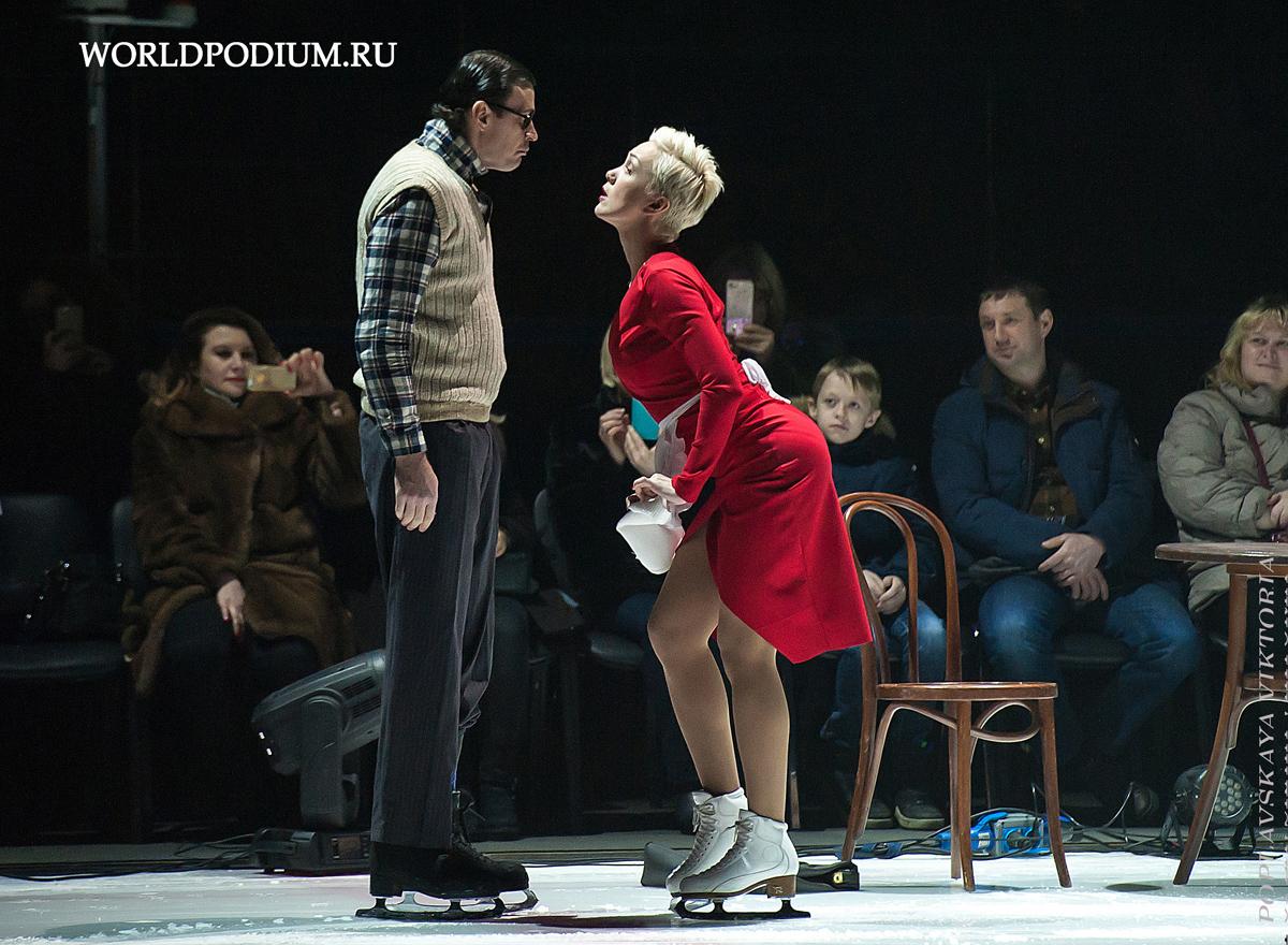 Ледовые шоу-5 - Страница 6 8(24)