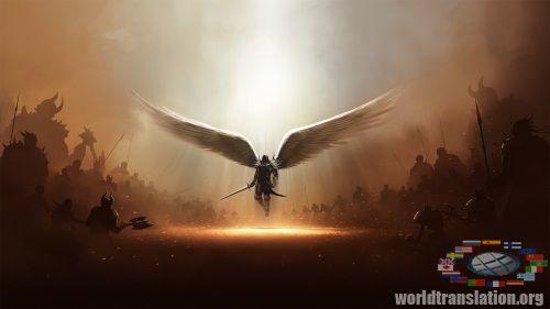 Есть ли Ад - Страница 30 Archangel