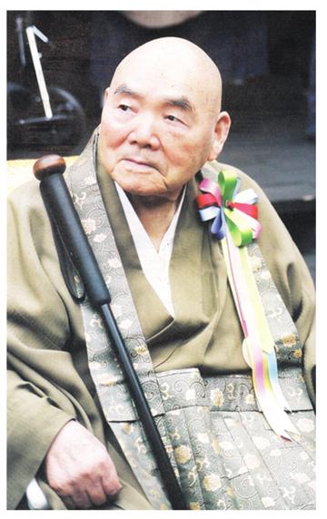 Joshu Sasaki is dead Joshu-sasaki