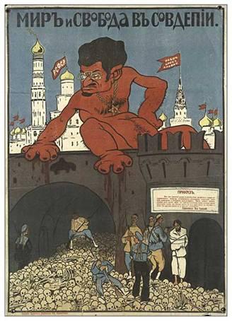 Масоны и евреи Trotsky_cherepa