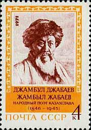 Масоны и евреи Djabaev