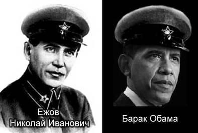 Масоны и евреи Ezhov_obama