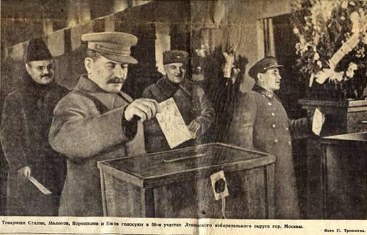 Масоны и евреи Stalin_golos_58