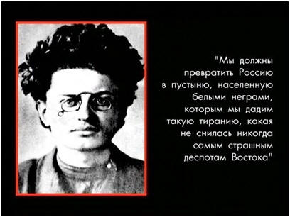 Масоны и евреи Trotsky_negri