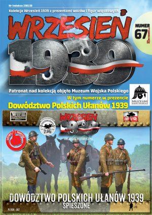 Neuheiten von First to fight - Seite 7 67-pudelko-i-gazetk-300x422